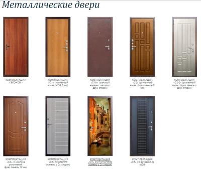Двери Сварожич