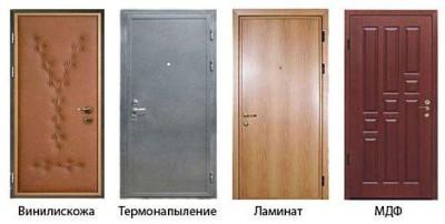 Входные стальные двери в квартиру