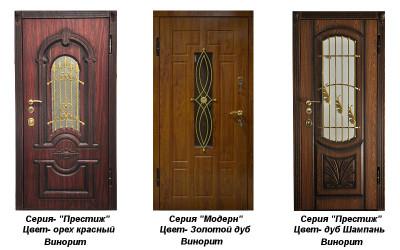 Входные двери премиум класса
