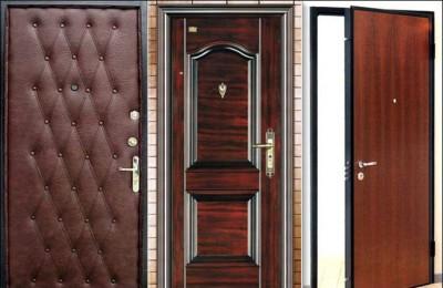Вторая дверь в квартиру