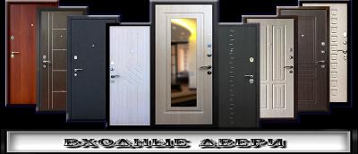 Квартирные двери Кондор